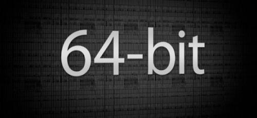 использование 64-битного кода