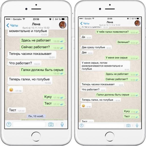 Обновленный клиент WhatsApp