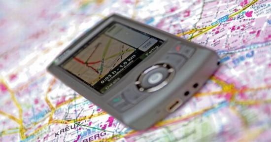 Как скрыть место нахождения по GPS