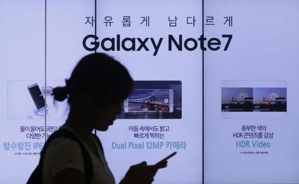 Samsung терпит убытки