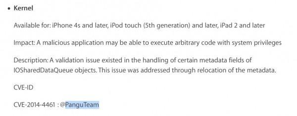 джейлбрейк в iOS 8.1.1