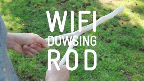 Как с помощью рогатки найти WiFi