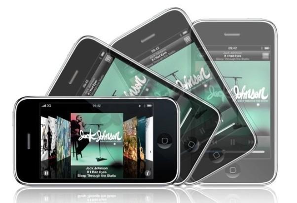 Реклама на сайте об айфонах