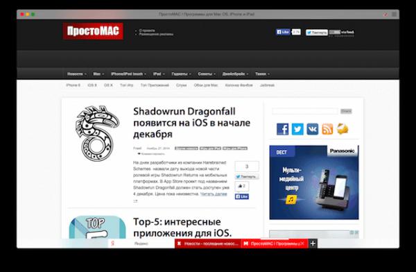 Яндекс представил новый браузер