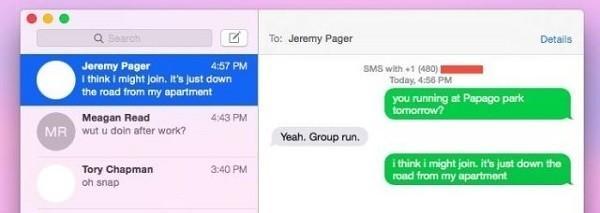 СМС через Mac