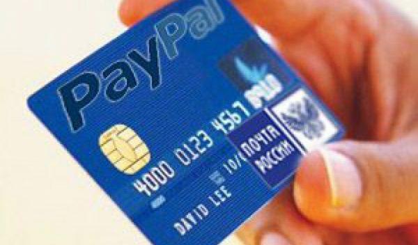 платежи в PayPal
