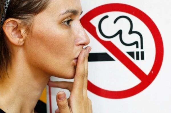 жаловаться на курильщиков