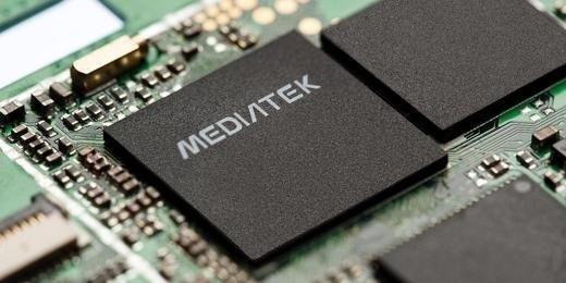 чипы для мобильных устройств