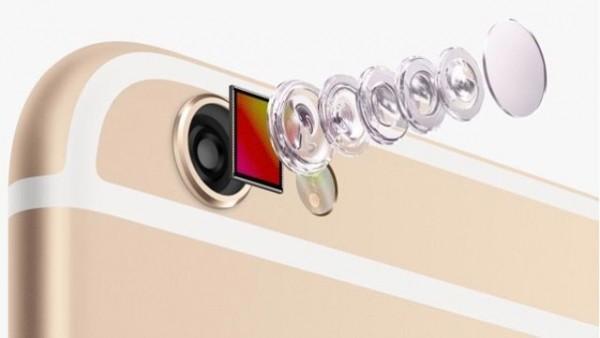 Улучшенная камера