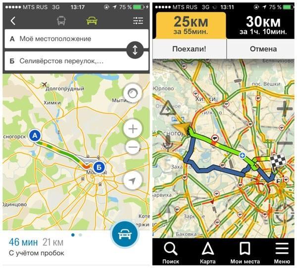 бесплатное приложение-навигатор