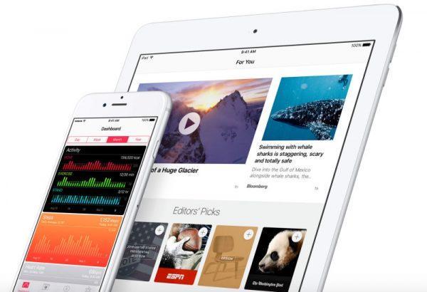 >Программные обновления&#187; /></p> <p><strong>tvOS 9.2</strong></p> <p>В tvOS 9.2 Apple добавила поддержку Bluetooth-клавиатур для удобного заполнения паролей и данных на сайтах, папки для домашнего экрана, обновленный дизайн многозадачности в стиле iOS 9, поддержку Siri для новых языков и сервиса Медиатека iCloud.</p> <p><strong>OS X 10.11.4</strong></p> <p>В OS X 10.11.4 пользователи получат возможность защищать паролем отдельные заметки и синхронизировать такие записи с iPhone и iPad под управлением iOS 9.3. Кроме того, добавлена возможность просматривать и делиться с друзьями «живыми» фото, снятыми на iPhone 6s и iPhone 6s Plus, с помощью iMessage.</p> <p><strong>watchOS 2.2</strong></p> <p>В watchOS 2.2 владельцы Apple Watch смогут пользоваться полностью обновленными картами. Кроме того, в ОС появится поддержка подключения нескольких Apple Watch к одному iPhone одновременно.</p> <p><strong>Большое обновление iTunes</strong></p> <p>В подкасте Джона Грубера в феврале топ-менеджеры Apple Эдди Кью и Крейг Федериги рассказали о предстоящем релизе большого обновления iTunes, которое предложит «новый взгляд на приложение». Приложение будет проще в использовании и получит интеграцию с Apple Music.</p> <p><strong>Новые Mac</strong></p> <p>Осведомленные источники указывают, что на презентации 21 марта все внимание Apple уделит iPhone, iPad и Apple Watch. Поэтому анонсов новых Mac ожидать не стоит. В планах у компании – в течение года выпустить новые 12-дюймовые MacBook и обновленные MacBook Pro. Первые могут быть представлены на конференции WWDC в июне этого года, вторые выйдут лишь во второй половине года. По давно укрепившимся убеждением, Apple сосредоточится на обновлении с процессорами Intel шестого поколения на основе архитектуры Skylake.</p> <p><img src=