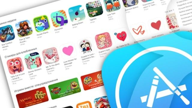 приложения и игры