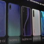 Realme представила недорогие смартфоны с квадрокамерами