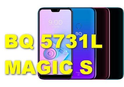 bq 5731l magic s