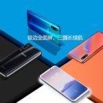 Определена дата анонса молодежного смартфона Meizu 16T